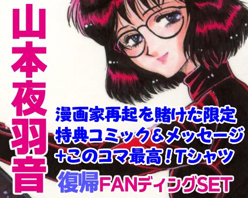 f:id:KenAkamatsu:20141030173201j:image:w270