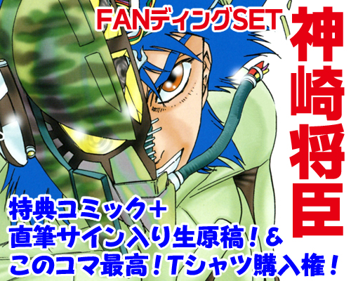 f:id:KenAkamatsu:20141030235518j:image:w270