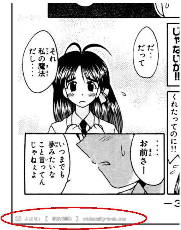 f:id:KenAkamatsu:20150825003452j:image:w300:right