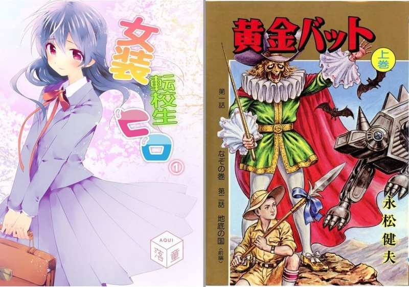 f:id:KenAkamatsu:20161109072650j:image:w200:right