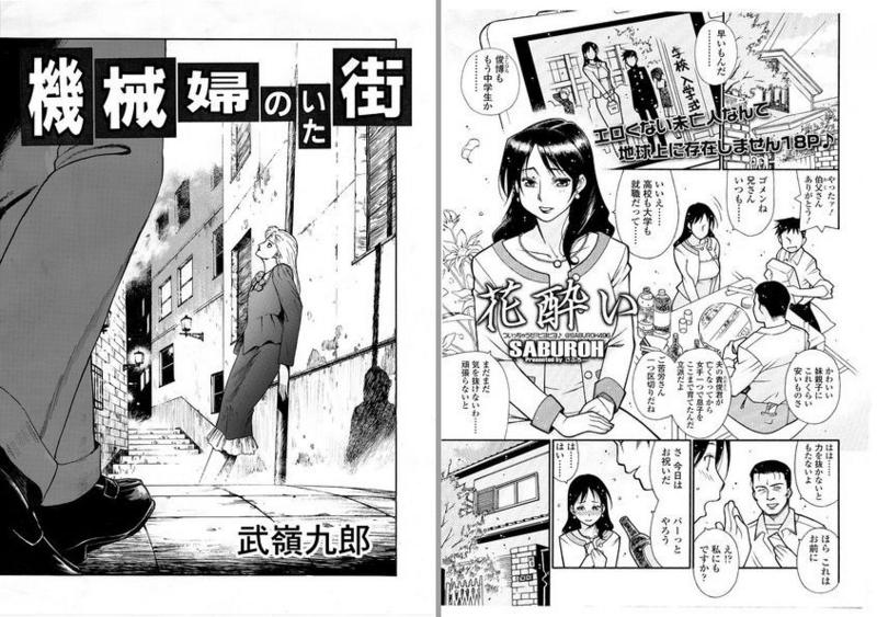 f:id:KenAkamatsu:20161109072651j:image:w200:right
