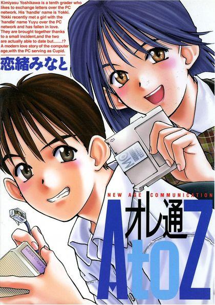 f:id:KenAkamatsu:20161109072653j:image:w200:left