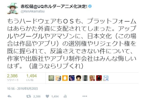 f:id:KenAkamatsu:20161110102329j:image