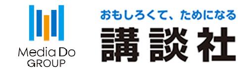 f:id:KenAkamatsu:20180802005606p:image:w300:right