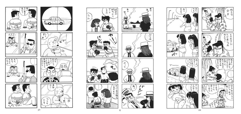 f:id:KenAkamatsu:20180912130251j:plain