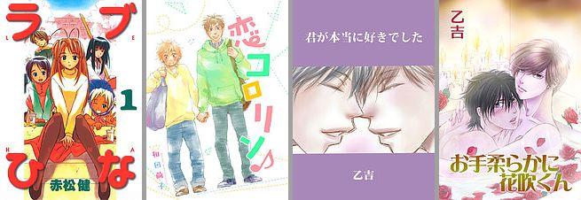 f:id:KenAkamatsu:20181230154203j:plain
