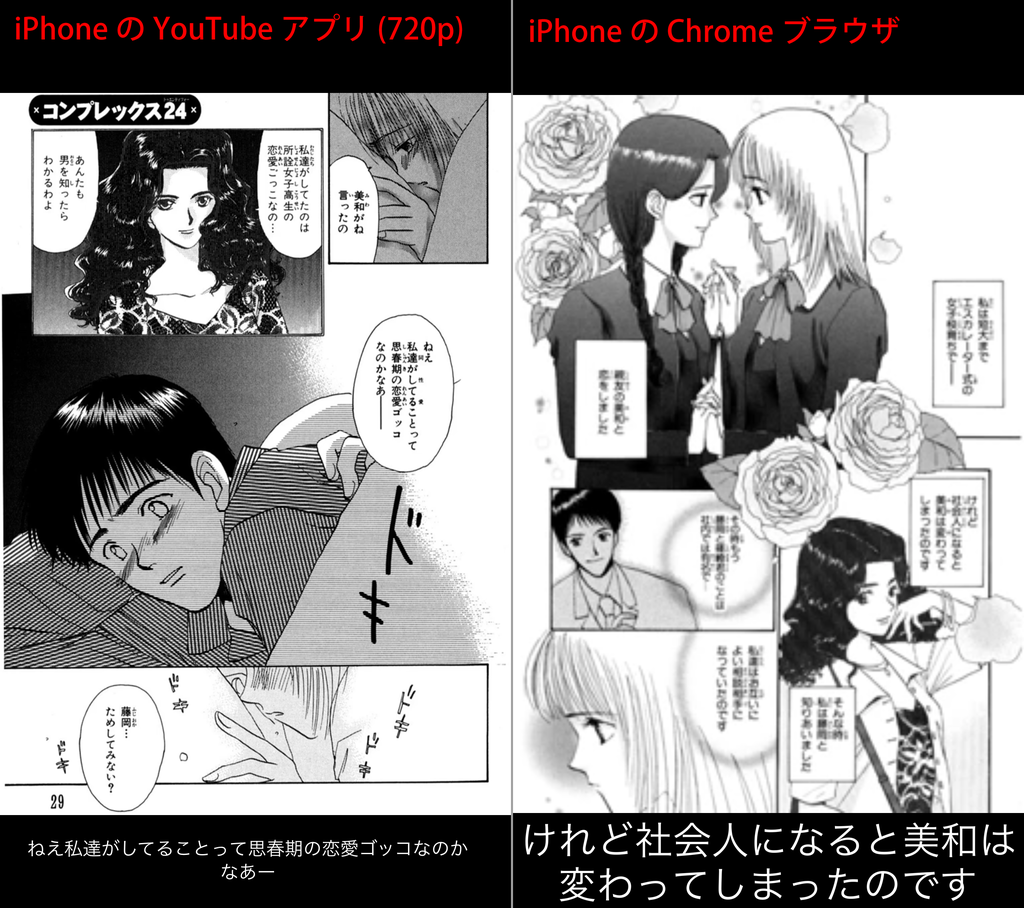 f:id:KenAkamatsu:20190122115817p:plain