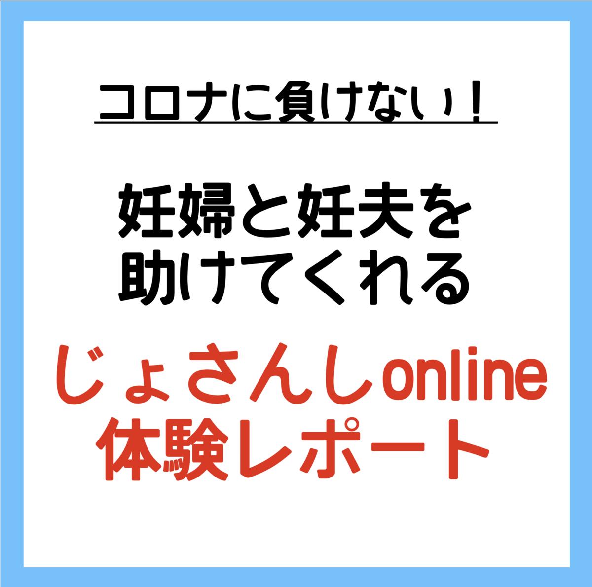 f:id:KenChan:20200511213236p:plain