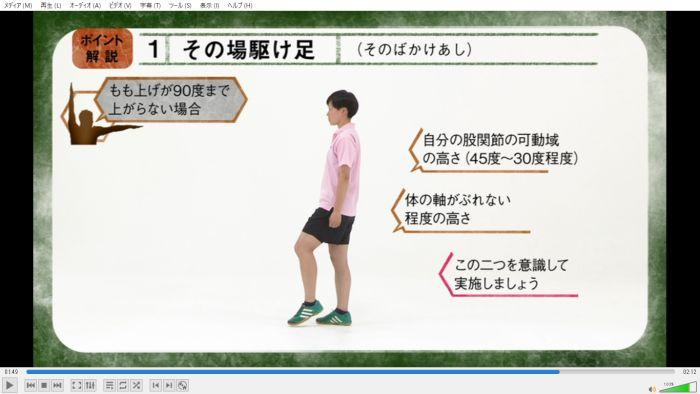 自衛隊体操 DVD アドバイス