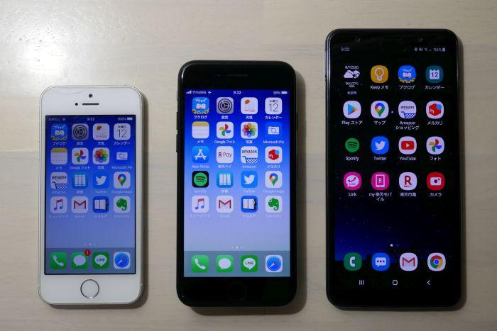 iPhone SE iPhone 7 Galaxy A7