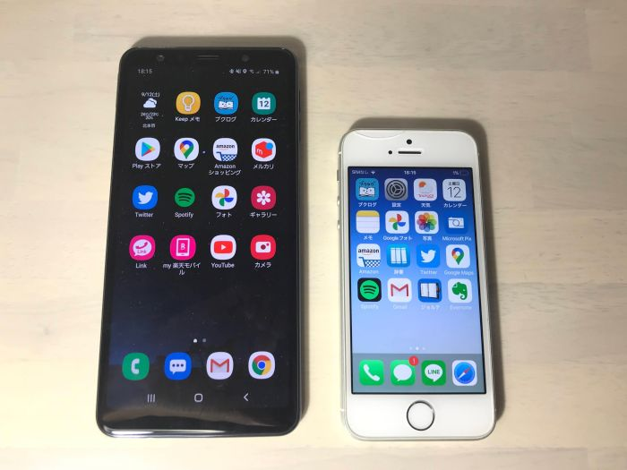 Galaxy A7 iPhone SE 初代 第一世代