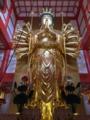西国三十三所巡礼 第二番 紀三井寺