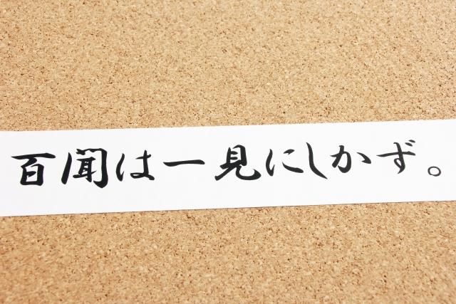 f:id:KenjiU:20200726001419j:plain