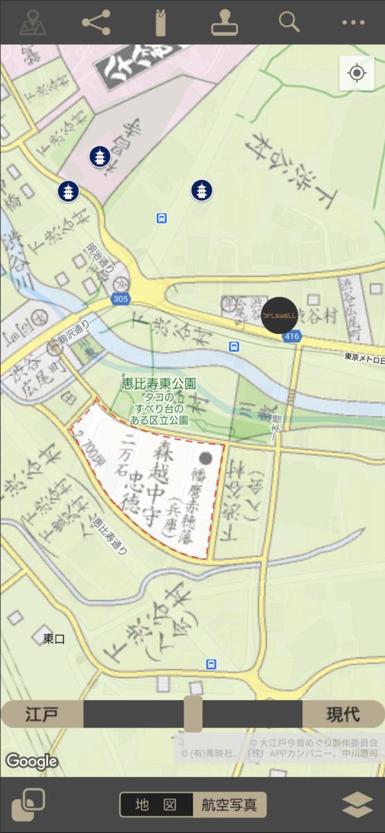 f:id:KenjiU:20200927203958p:plain
