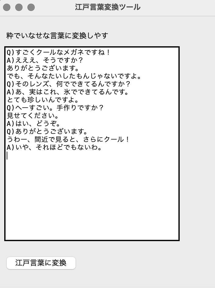 f:id:KenjiU:20210227205918p:plain