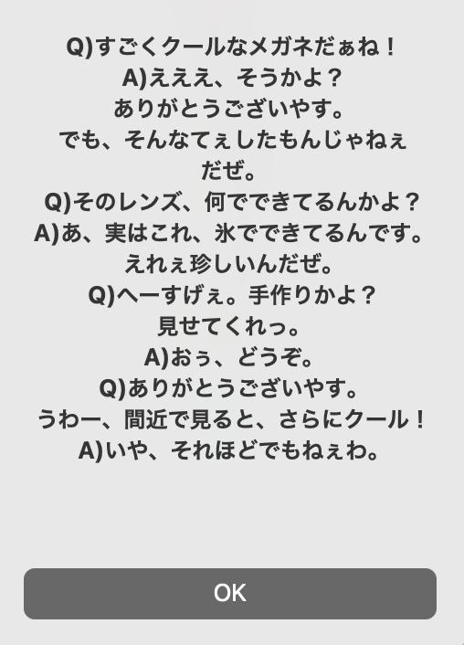 f:id:KenjiU:20210227212311p:plain