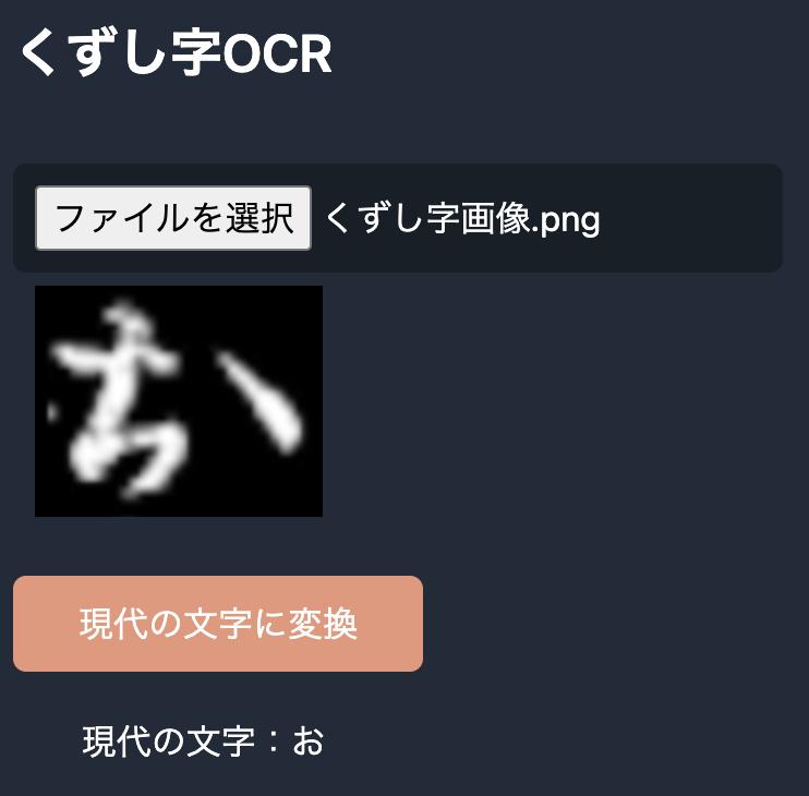 f:id:KenjiU:20210531183544p:plain