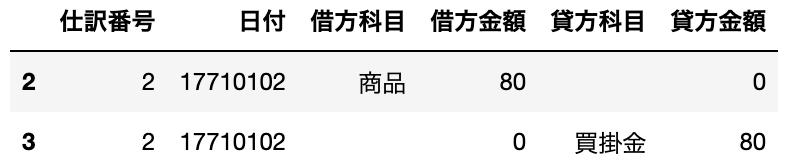 f:id:KenjiU:20210829225236p:plain