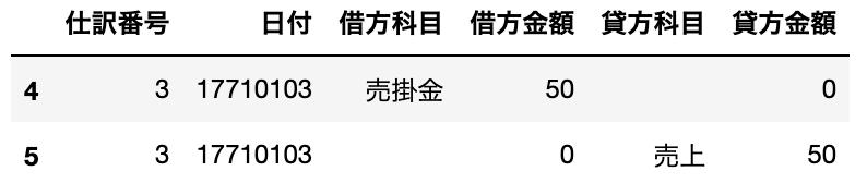 f:id:KenjiU:20210829225306p:plain