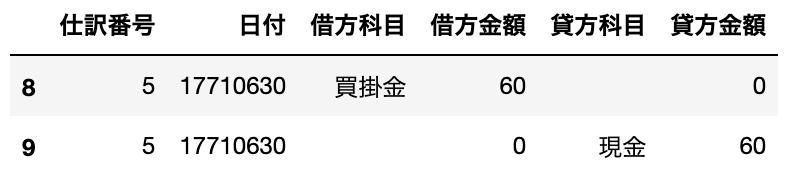 f:id:KenjiU:20210829225427p:plain