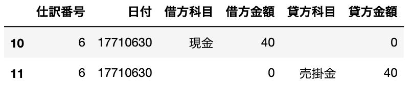 f:id:KenjiU:20210829225437p:plain