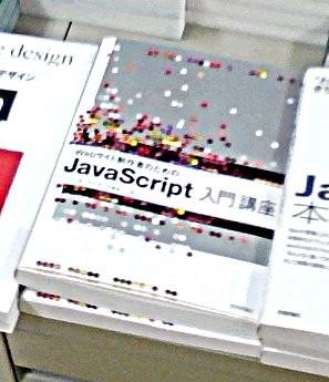 f:id:Kenji_s:20110129131324j:image:right