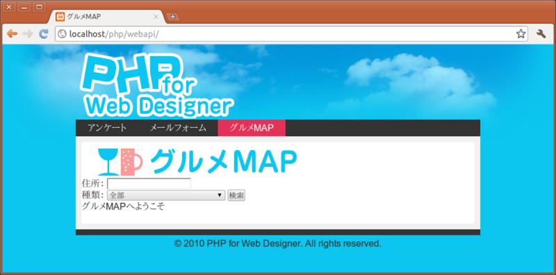 f:id:Kenji_s:20110305210307p:image
