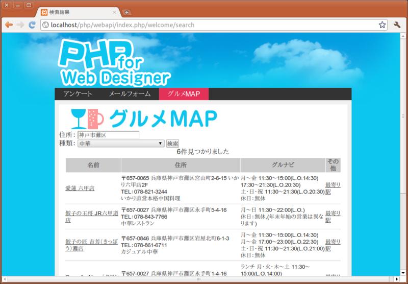 f:id:Kenji_s:20110305210309p:image