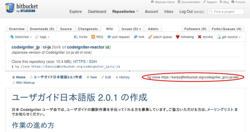 f:id:Kenji_s:20110319100842p:image