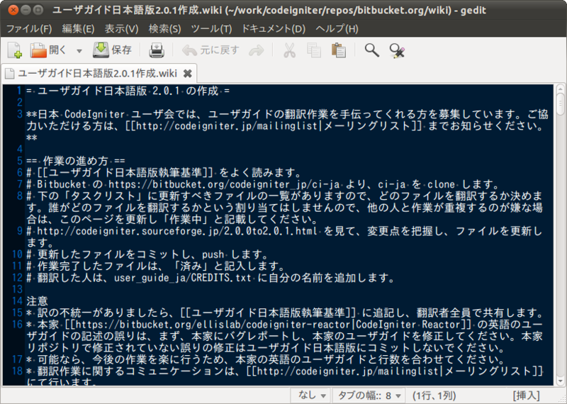 f:id:Kenji_s:20110319101048p:image