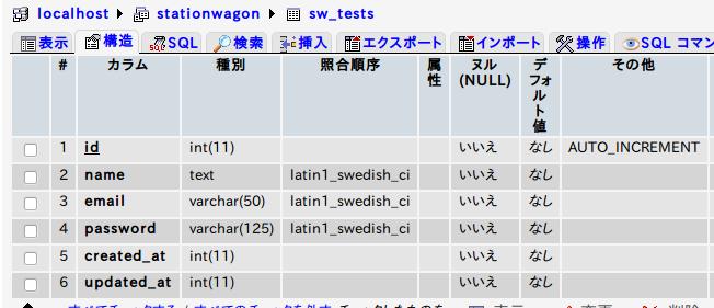 f:id:Kenji_s:20111201155513p:image