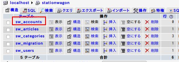 f:id:Kenji_s:20111201174715p:image