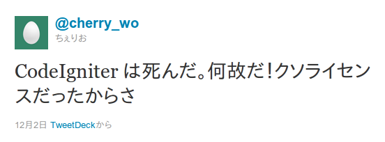 f:id:Kenji_s:20111203190236p:image