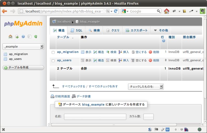 f:id:Kenji_s:20120131112030p:image