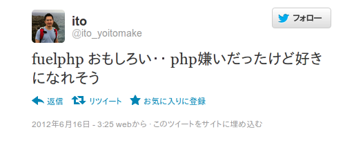 http://twitter.com/ito_yoitomake/status/213940263092105216