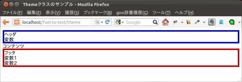 f:id:Kenji_s:20120714201712p:image