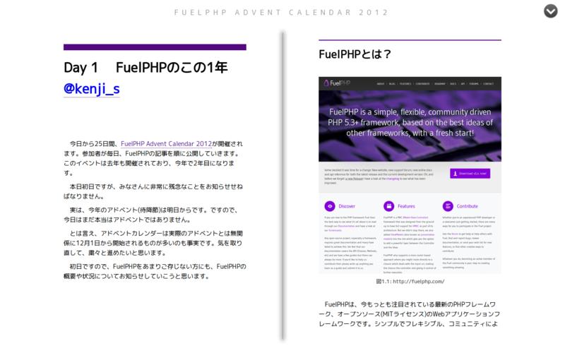 f:id:Kenji_s:20121226110559p:image