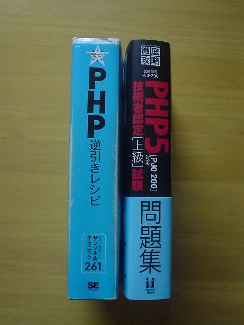 f:id:Kenji_s:20130920115622j:image:w300