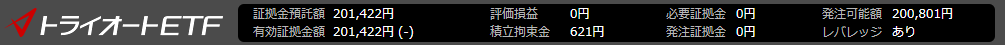 f:id:Kenshi128:20190629163945p:plain