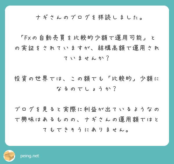 f:id:Kenshi128:20190712185636p:plain