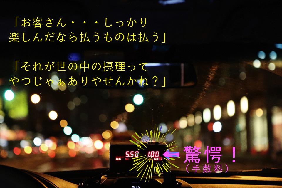f:id:Kenshi128:20190713193604p:plain