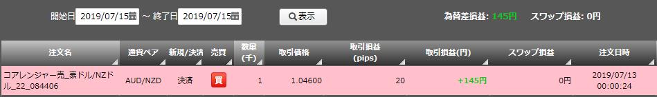 f:id:Kenshi128:20190716181753p:plain