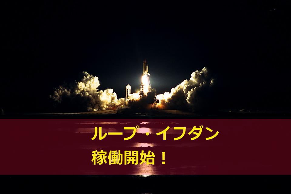 f:id:Kenshi128:20190720034858p:plain
