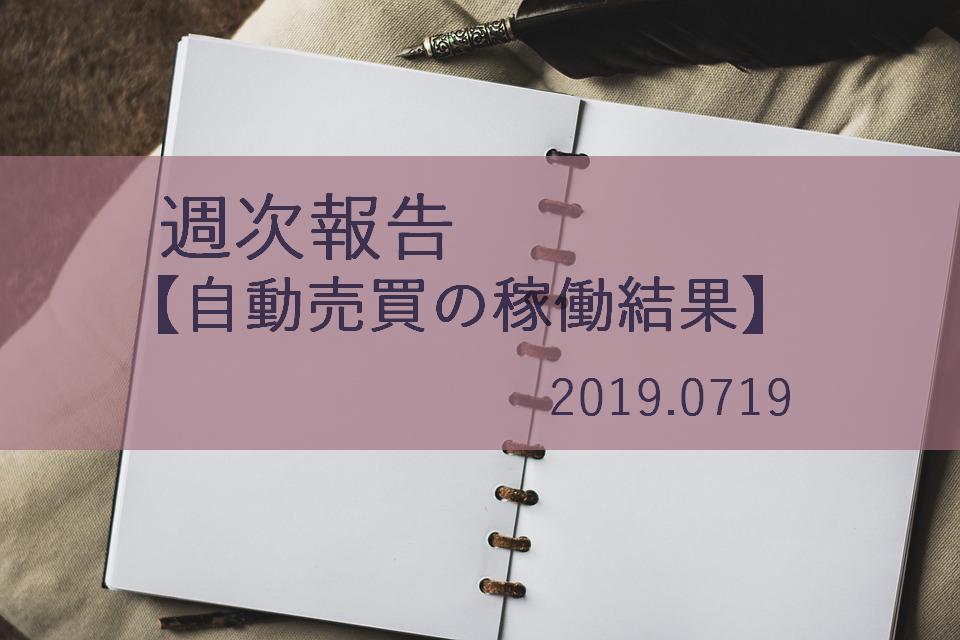 f:id:Kenshi128:20190721171554p:plain
