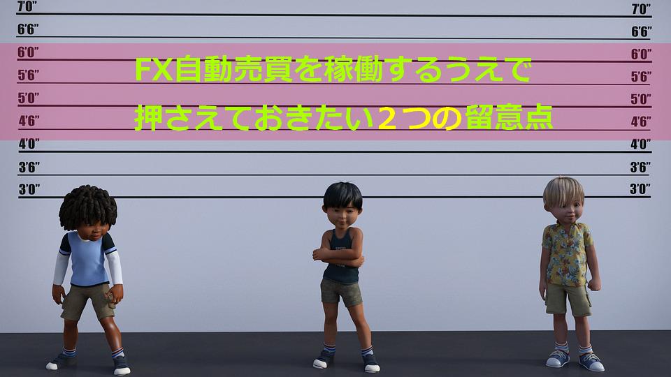 f:id:Kenshi128:20190723194141p:plain