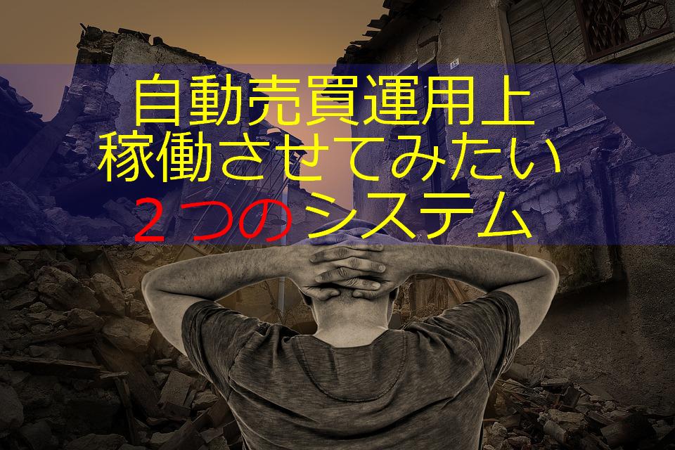 f:id:Kenshi128:20190725235316p:plain