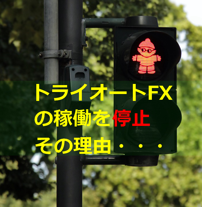 f:id:Kenshi128:20190726205831p:plain