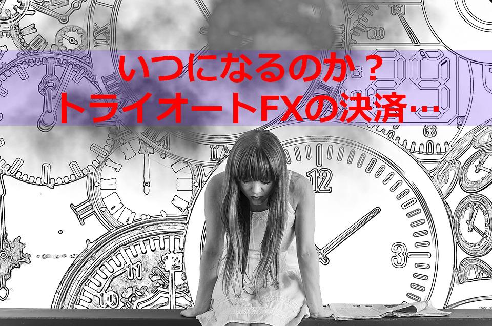 f:id:Kenshi128:20190730185712p:plain
