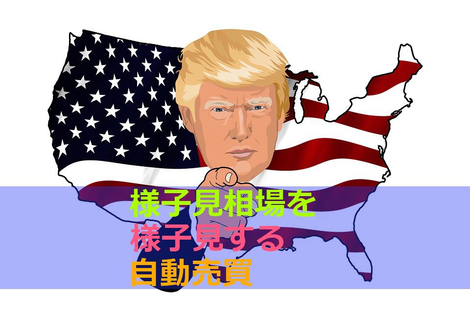 f:id:Kenshi128:20190731191347p:plain