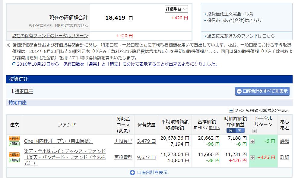 f:id:Kenshi128:20190801182006p:plain